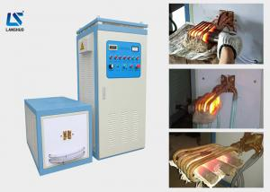 China 80kw High Frequency Induction Heating Annealing Machine For Steel Tubes Pipes on sale