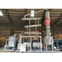 Cracking Used Engine Oil Recycling Plant Compact Structure Waste Oil Refinery Plant