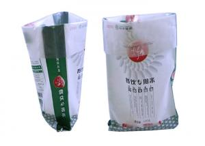 China Animal Feed Packaging Bags , Bopp Laminated 15Kg Dog Food Bags on sale