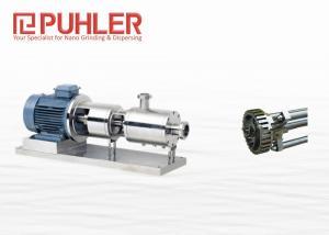 China Intermittent High Shear Emulsifier Pump / Liquid Emulsification Equipment on sale
