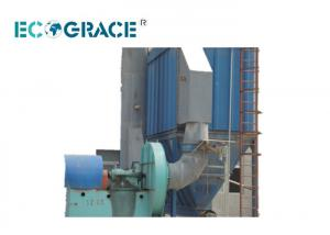 China Industrial Baghouse Filter Dust Collector for Power Plant or Cement Plant on sale