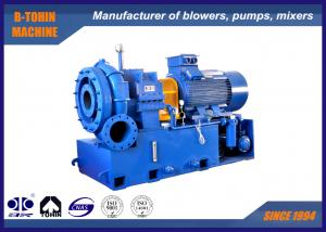 China High Speed Single Stage Centrifugal Blower gear type 210m3  60KPA DN400 on sale