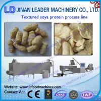 Automatic textured tvp tsp soya bean protein food machine and packaging