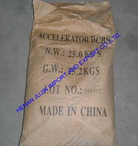 Quality RUBBER ACCELERATOR DCBS (DZ) for sale