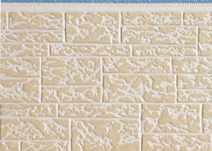 China Stone texture AM3-019 on sale