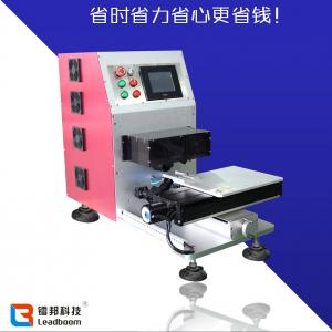 China Copper Wire  Laser Stripping Machine , Metal Wire Laser Cutting Machine on sale