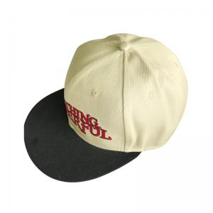China 6 Panel Flat Brim Snapback Cap As Business Promotional Items Eco Friendly on sale