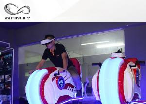China Infinity VR Motorcycle Motion Ride 9D VR Simulator Game Machine Electric Cylinder Motion on sale