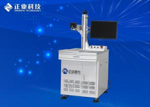 China Serial Numbers / Bar Codes Laser Marking Machine Matrix Barcode / Two-demensional Code / Graphics Fiber Engraver on sale