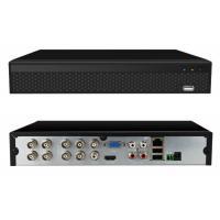 China Security DVR Digital Video Recorder Support AHD CVI TVI IP Analog Camera on sale