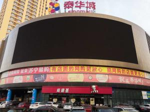 China Outdoor DIP Stage Curved LED Display Panel P16 High Definition Energy Saving For Illumination on sale