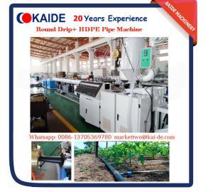 Dual Use Drip Irrigation + HDPE Pipe Machine with low price, saving