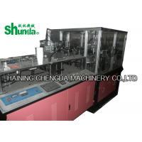 Ondulez la machine jetable 70-80pcs/Min de douille de tasse de papier de café/thé