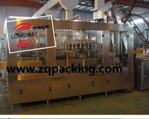 China Automatic Concentrate Fruit Juice Filling Production Line on sale