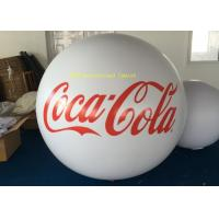China Professional Helium Balloon Lights With Metal Halide Light , Customized Branding Logo on sale