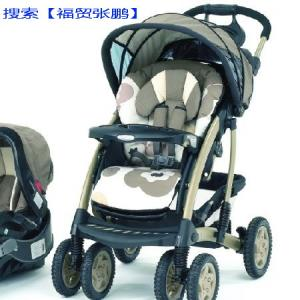 China The 2015 Tokyo International Baby Supplies Expo on sale
