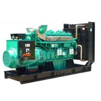 1600KVA Standby China Diesel Generator AC Three Phase Output Type