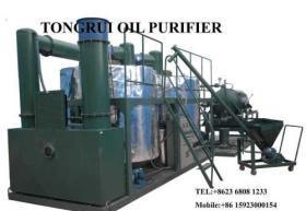 China Nry Used Engine Oil Re-Processing, Motor Oil Refining Machine on sale