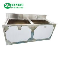 Stainless Steel Medical Hand Wash Sink Industrial Wash Basin Breakwater Safeguard