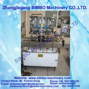 China automatic glass bottle washer on sale