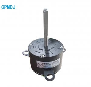 China Powerful 1300RPM 50w  HVAC Air Cooler Fan Motor For Exhaust Fan on sale