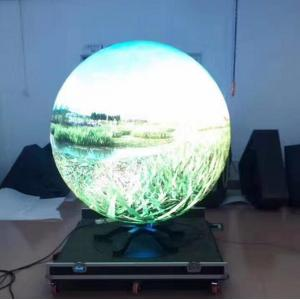 China P4 SMD Curved Led Display High Definition Video Ball in the Museum on sale