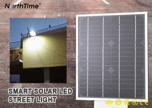 China 12W LED Solar Street Lights System Can Work 4 Rainy Days With 5 Years Warranty on sale