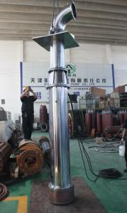 First hand price vertical end suction water well motor pump for sale