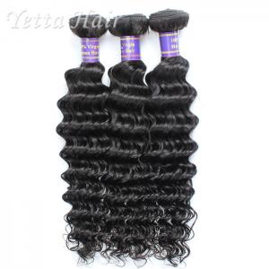 China Double Drawn Weft Cambodian Curly Hair Weave No Shedding No Mixture on sale