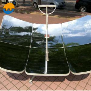 China 1.2m/1.5m diameter folded solar cooker with high efficiency on sale