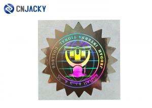 China 2D / 3D Customized Small Security Holographic Label Rainbow Color For Packaging on sale
