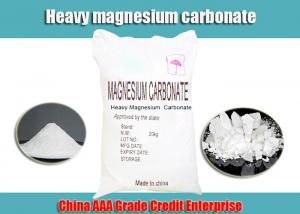 China White Heavy Magnesium Carbonate Easily Absorbing Moisture CAS No 2090-64-4 on sale