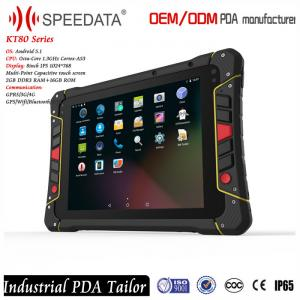 China Metal Body Building Rugged Tablets PC Dual Band Wifi 5MP Front Camera on sale