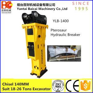 China Box type Soosan  SB81 YLB1400 Korea quality Hydraulic Breaker on sale