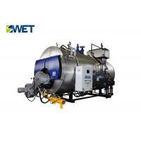 Gas Fired Industrial Steam Boiler 95.57 % High Thermal Efficiency