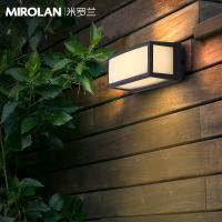 MIROLAN Rectangule Outdoor Wall Lights,Patio Dark Gray Aluminum Modern LED Wall Lamp IP54