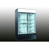 China Glass 2 door freezer storage food upright freezer with ice maker on sale