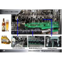 China Automatic Glass Bottle Filling Machine for 300 ~ 1500ml Bottled Beer on sale