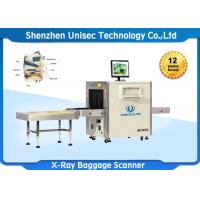 Single View Baggage X Ray Scanner 560 X 360mm Tunnel For Government / Library