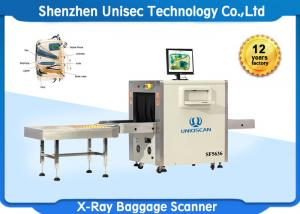 China Single View Baggage X Ray Security Systems High Sensitivity For Metro Station on sale