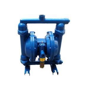 China QBY-B pneumatic diaphragm pump on sale