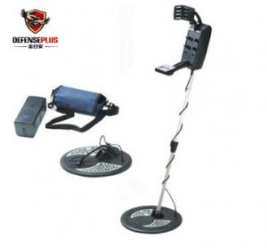 China Professional MD-5008 under-ground metal detector, under-ground gold digger with 2 coils on sale