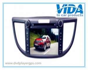 China 7'' Two DIN Car DVD Player for HONDA CRV 2012 with HD touch Screen 3G Wifi GPS on sale