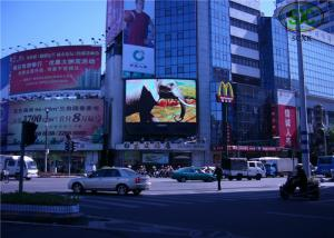 China SMD 3 in 1 indoor High definition LED Video Screens Displays for Shopping Malls on sale