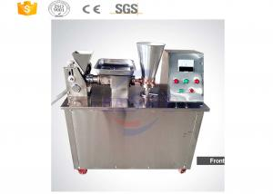 China Low Energy Industrial Food Machinery Commercial Samosa Empanada Dumpling Making Machine on sale