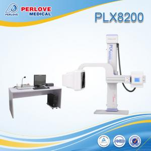 China cheap price DR X-ray Machine PLX8200 radiology Dept. on sale