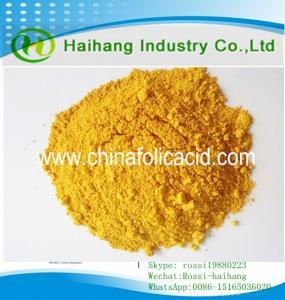 China Feed grade Folic acid fine powder usd60/kg cas 59-30-3 bulk supply in China on sale