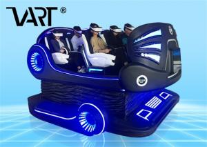 China 360 Degree Rotation 9D VR Cinema 6 Seats For Airport , Club , Theater on sale