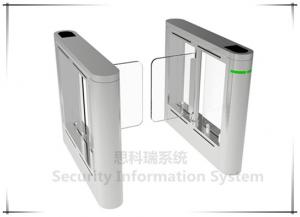 China RFID and fingerprint access control swing turnstile gate on sale