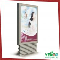 China public advertising rotating lightbox frame on sale